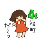 京王線の友(個別スタンプ:17)