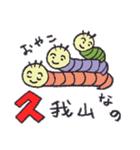 京王線の友(個別スタンプ:18)
