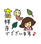 京王線の友(個別スタンプ:19)