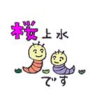 京王線の友(個別スタンプ:20)