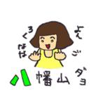 京王線の友(個別スタンプ:21)