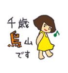京王線の友(個別スタンプ:22)