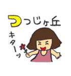 京王線の友(個別スタンプ:23)