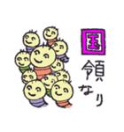 京王線の友(個別スタンプ:24)