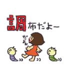 京王線の友(個別スタンプ:25)