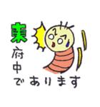 京王線の友(個別スタンプ:26)
