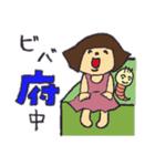 京王線の友(個別スタンプ:27)