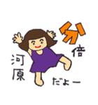 京王線の友(個別スタンプ:28)