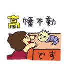 京王線の友(個別スタンプ:30)