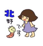 京王線の友(個別スタンプ:31)