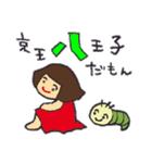 京王線の友(個別スタンプ:32)