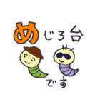 京王線の友(個別スタンプ:33)