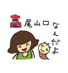 京王線の友(個別スタンプ:35)