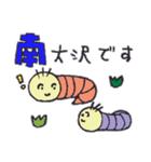 京王線の友(個別スタンプ:39)