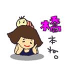 京王線の友(個別スタンプ:40)