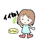 ちーちゃん専用