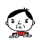 体操タケちゃん(個別スタンプ:01)