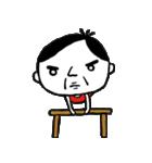 体操タケちゃん(個別スタンプ:06)