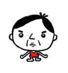体操タケちゃん(個別スタンプ:07)