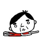 体操タケちゃん(個別スタンプ:14)