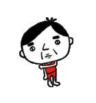 体操タケちゃん(個別スタンプ:18)
