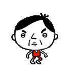 体操タケちゃん(個別スタンプ:23)