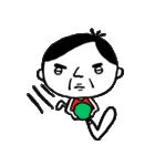 体操タケちゃん(個別スタンプ:24)