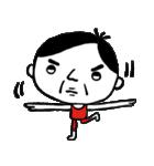 体操タケちゃん(個別スタンプ:26)