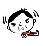 体操タケちゃん(個別スタンプ:27)