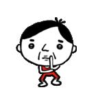 体操タケちゃん(個別スタンプ:29)