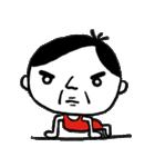 体操タケちゃん(個別スタンプ:33)