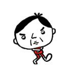 体操タケちゃん(個別スタンプ:36)