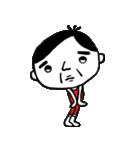 体操タケちゃん(個別スタンプ:37)
