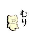 ももちゃんとクマ(個別スタンプ:40)