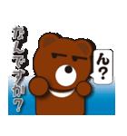 本音熊 毒舌のみ!毒まき散らし!2(個別スタンプ:01)