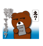 本音熊 毒舌のみ!毒まき散らし!2(個別スタンプ:03)