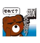 本音熊 毒舌のみ!毒まき散らし!2(個別スタンプ:06)