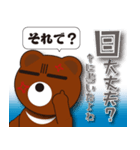 本音熊 毒舌のみ!毒まき散らし!2(個別スタンプ:08)