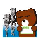 本音熊 毒舌のみ!毒まき散らし!2(個別スタンプ:10)