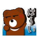 本音熊 毒舌のみ!毒まき散らし!2(個別スタンプ:17)