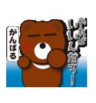 本音熊 毒舌のみ!毒まき散らし!2(個別スタンプ:21)