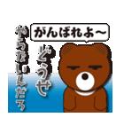 本音熊 毒舌のみ!毒まき散らし!2(個別スタンプ:22)