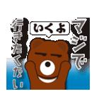 本音熊 毒舌のみ!毒まき散らし!2(個別スタンプ:25)