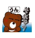 本音熊 毒舌のみ!毒まき散らし!2(個別スタンプ:27)