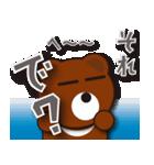 本音熊 毒舌のみ!毒まき散らし!2(個別スタンプ:29)