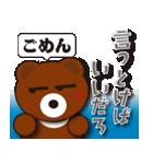 本音熊 毒舌のみ!毒まき散らし!2(個別スタンプ:31)