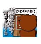 本音熊 毒舌のみ!毒まき散らし!2(個別スタンプ:35)