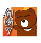 本音熊 毒舌のみ!毒まき散らし!2(個別スタンプ:36)
