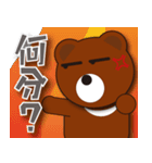 本音熊 毒舌のみ!毒まき散らし!2(個別スタンプ:37)