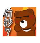 本音熊 毒舌のみ!毒まき散らし!2(個別スタンプ:38)